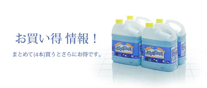 油汚れ用洗剤