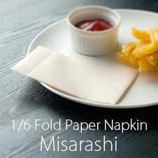 紙ナプキン六つ折みさらし