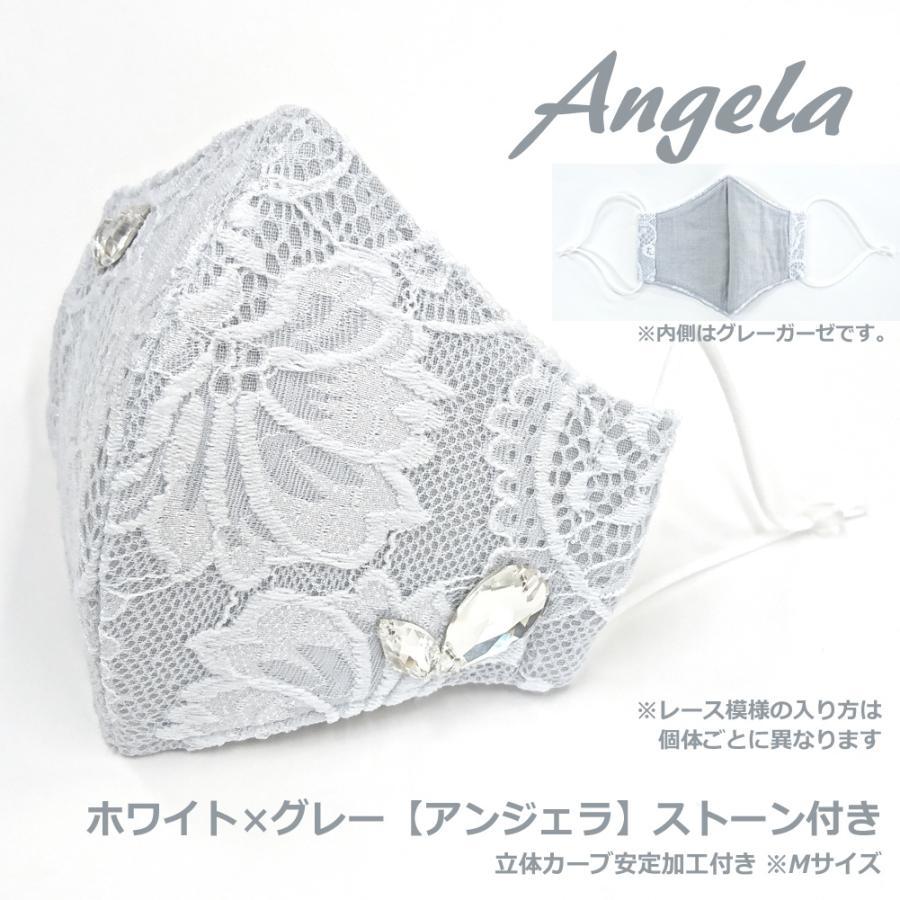結婚式 母の日 高級  ストーン付き レース マスク ブライダル パーティ 日本製 洗える 布マスク 女性用 M サイズ アトリエフジタ|fujita2020|29