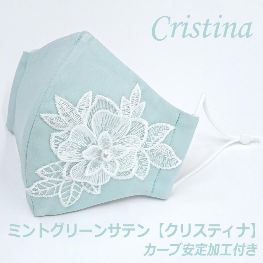 結婚式 母の日 フォーマル 高級 マスク 耳ひも調整 ブライダル パーティ 日本製 洗える 布マスク 女性用 M サイズ アトリエフジタ|fujita2020|38
