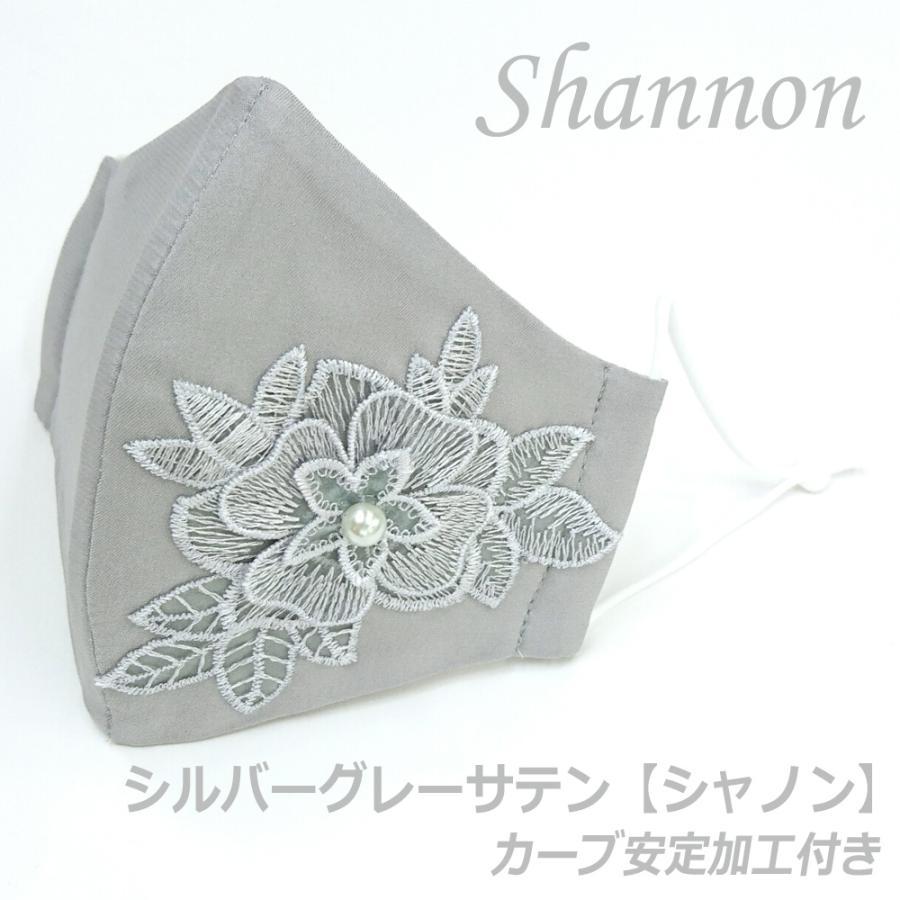 結婚式 母の日 フォーマル 高級 マスク 耳ひも調整 ブライダル パーティ 日本製 洗える 布マスク 女性用 M サイズ アトリエフジタ|fujita2020|39