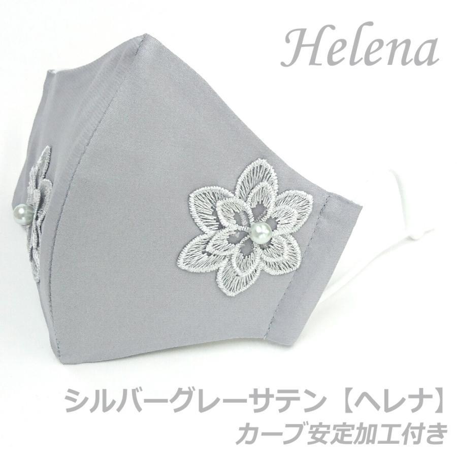 結婚式 母の日 フォーマル 高級 マスク 耳ひも調整 ブライダル パーティ 日本製 洗える 布マスク 女性用 M サイズ アトリエフジタ|fujita2020|34