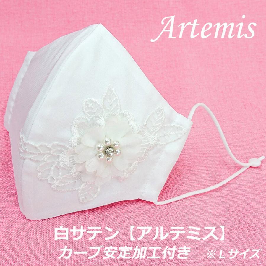 結婚式 母の日 大きめ フォーマル 高級 マスク 耳ひも調整 ブライダル パーティ 日本製 洗える 布マスク 女性用 L サイズ アトリエフジタ|fujita2020|22
