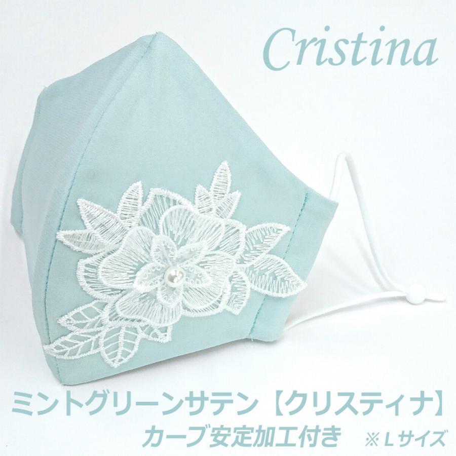結婚式 母の日 大きめ フォーマル 高級 マスク 耳ひも調整 ブライダル パーティ 日本製 洗える 布マスク 女性用 L サイズ アトリエフジタ|fujita2020|21