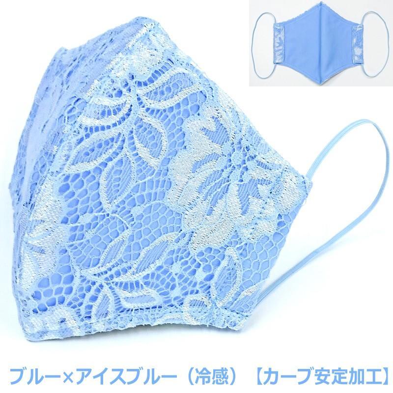 結婚式 冷感 レース スポーツ 息がしやすい 蒸れない マスク 日本製 洗える 在庫 あり 布 ブライダル 女性用 M サイズ アトリエフジタ|fujita2020|24