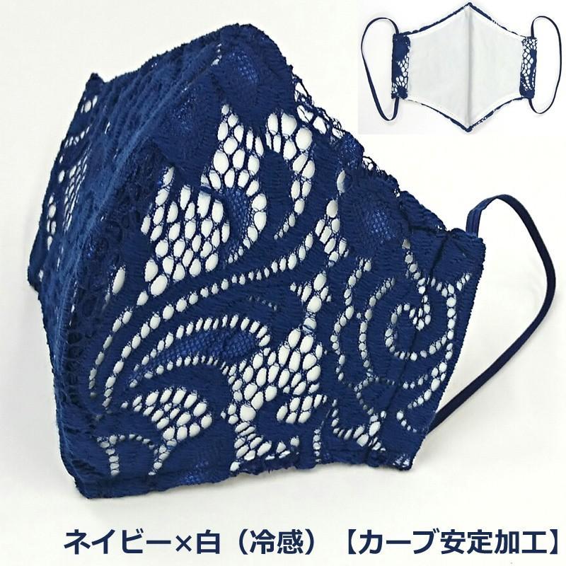 結婚式 冷感 レース スポーツ 息がしやすい 蒸れない マスク 日本製 洗える 在庫 あり 布 ブライダル 女性用 M サイズ アトリエフジタ|fujita2020|31