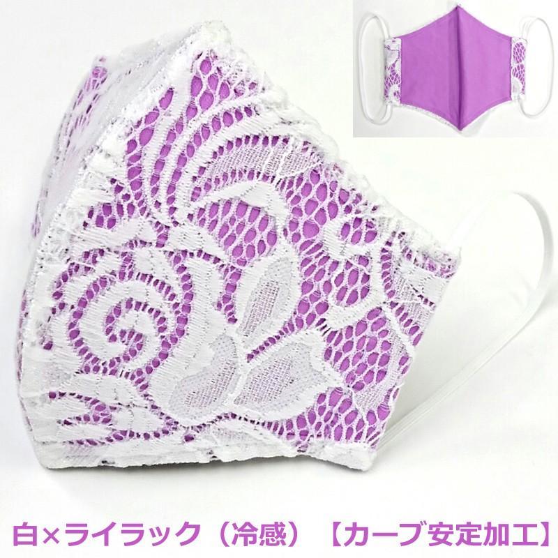 結婚式 冷感 レース スポーツ 息がしやすい 蒸れない マスク 日本製 洗える 在庫 あり 布 ブライダル 女性用 M サイズ アトリエフジタ|fujita2020|35