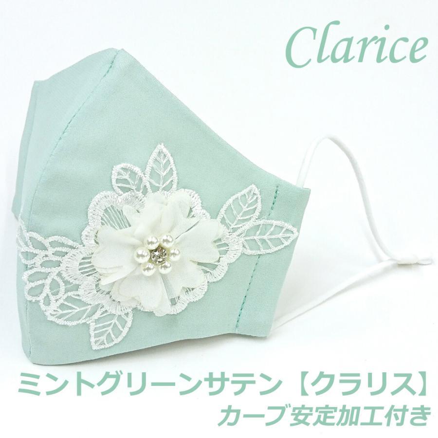 結婚式 母の日 フォーマル 高級 マスク 耳ひも調整 ブライダル パーティ 日本製 洗える 布マスク 女性用 M サイズ アトリエフジタ|fujita2020|22