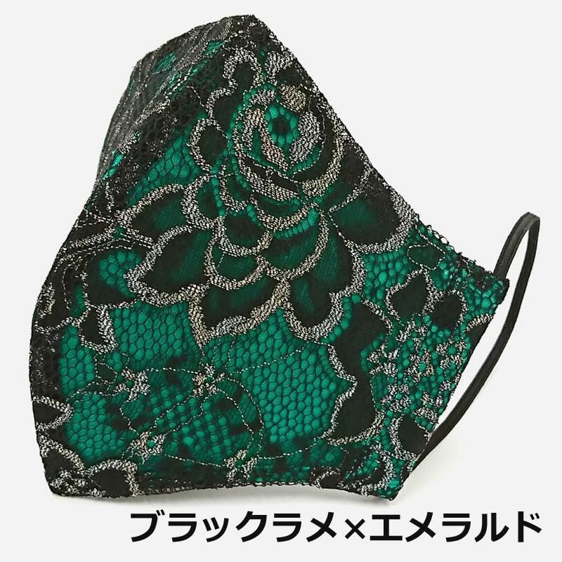 結婚式 レース マスク 日本製 洗える 高級 プレゼント ブライダル パーティ 女性用 Mサイズ アトリエフジタ|fujita2020|33