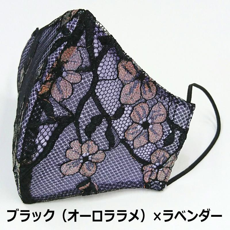 結婚式 レース マスク 日本製 洗える 高級 プレゼント ブライダル パーティ 女性用 Mサイズ アトリエフジタ|fujita2020|36