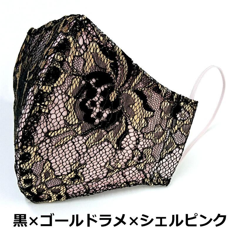 結婚式 レース マスク 日本製 洗える 高級 プレゼント ブライダル パーティ 女性用 Mサイズ アトリエフジタ|fujita2020|23