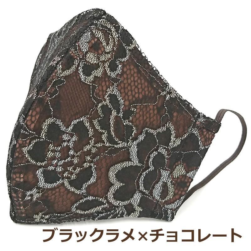 結婚式 レース マスク 日本製 洗える 高級 プレゼント ブライダル パーティ 女性用 Mサイズ アトリエフジタ|fujita2020|31