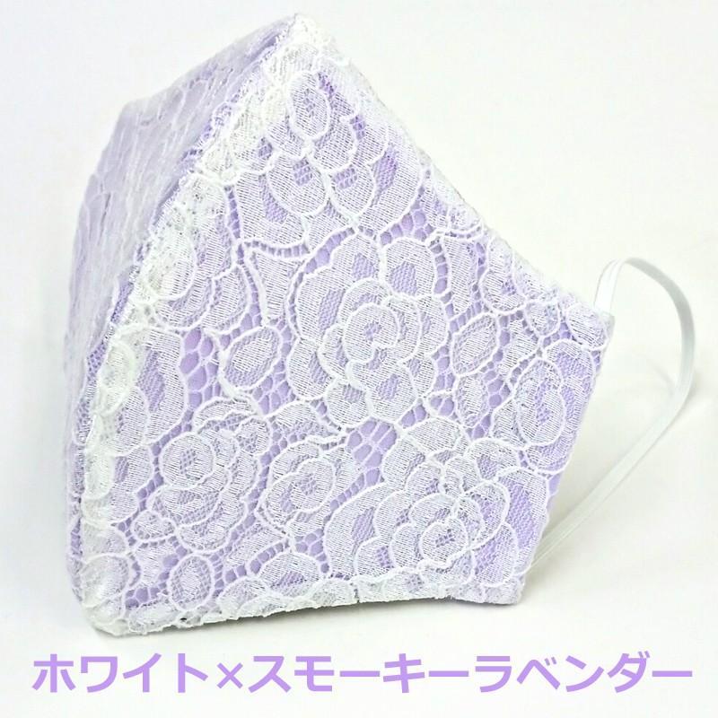 結婚式 レース マスク 日本製 洗える 高級 プレゼント ブライダル パーティ 女性用 Mサイズ アトリエフジタ|fujita2020|25