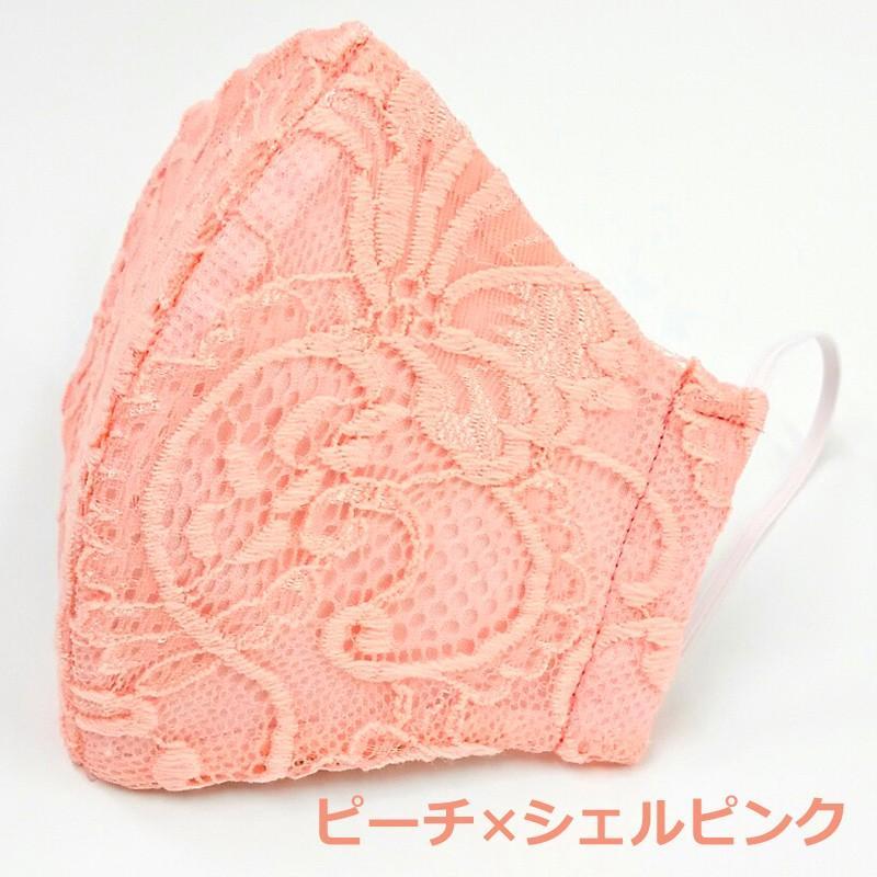 結婚式 レース マスク 日本製 洗える 高級 プレゼント ブライダル パーティ 女性用 Mサイズ アトリエフジタ|fujita2020|30