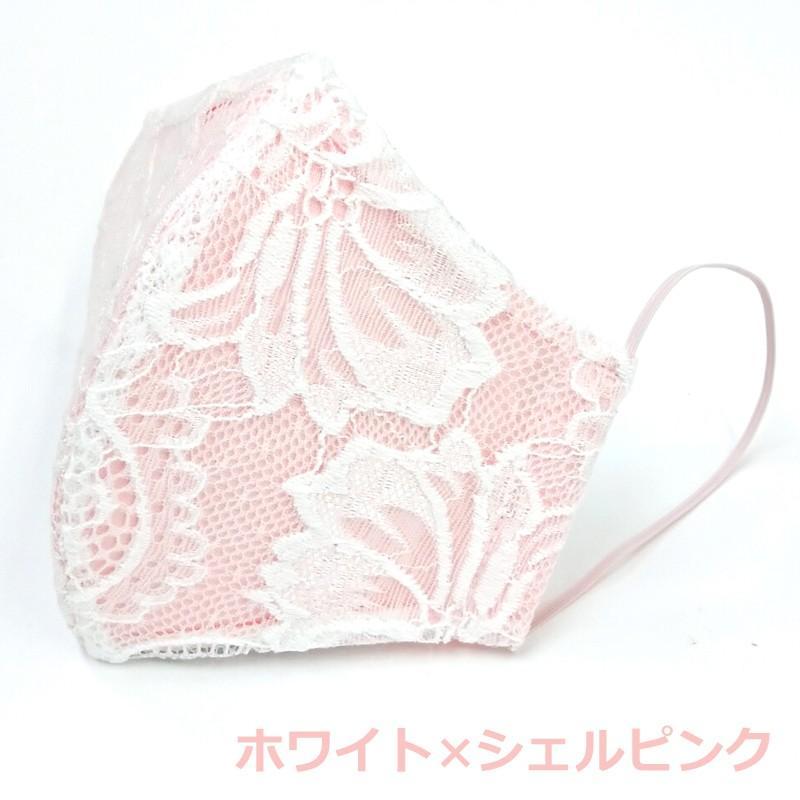 結婚式 レース マスク 日本製 洗える 高級 プレゼント ブライダル パーティ 女性用 Mサイズ アトリエフジタ|fujita2020|24