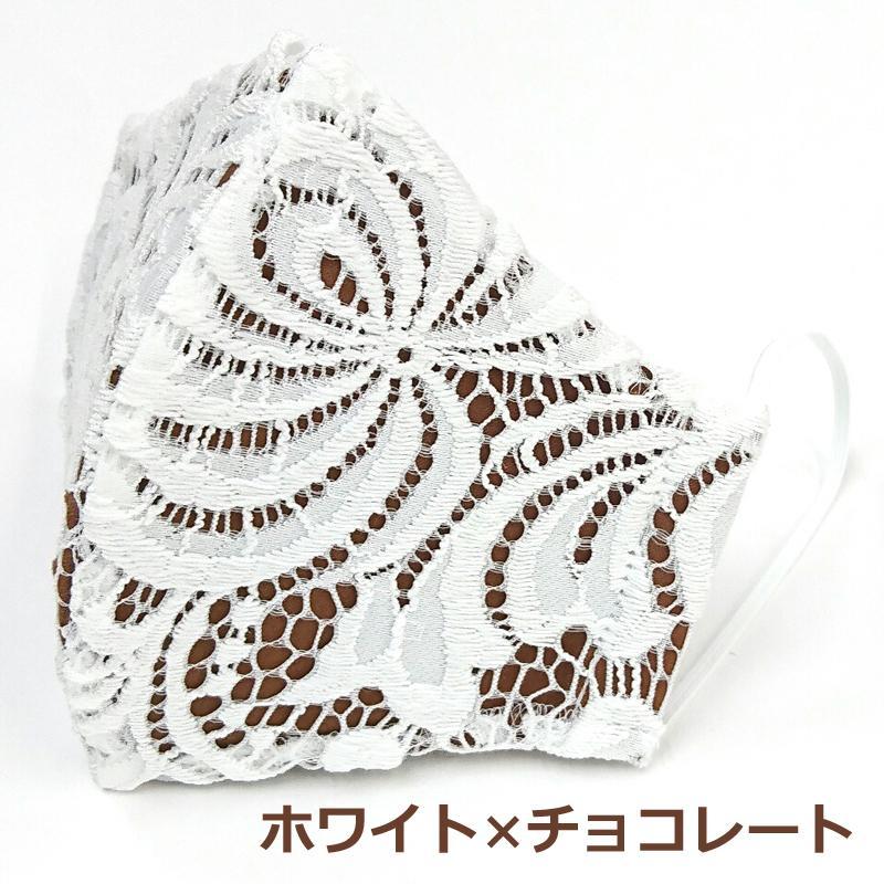 結婚式 レース マスク 日本製 洗える 高級 プレゼント ブライダル パーティ 女性用 Mサイズ アトリエフジタ|fujita2020|22