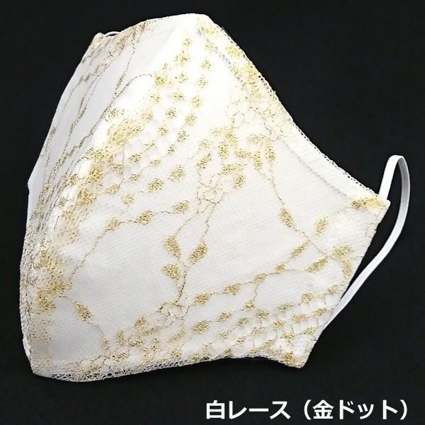 結婚式 母の日 レース マスク 日本製 洗える 布 ブライダル パーティ 女性用 Mサイズ おしゃれ かわいい アトリエフジタ|fujita2020|20