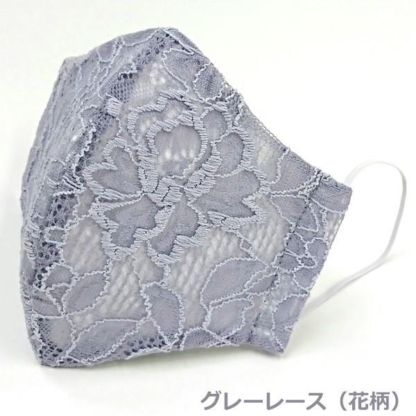 結婚式 母の日 レース マスク 日本製 洗える 布 ブライダル パーティ 女性用 Mサイズ おしゃれ かわいい アトリエフジタ|fujita2020|30