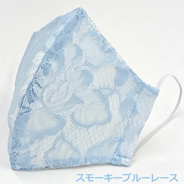 結婚式 母の日 レース マスク 日本製 洗える 布 ブライダル パーティ 女性用 Mサイズ おしゃれ かわいい アトリエフジタ|fujita2020|34