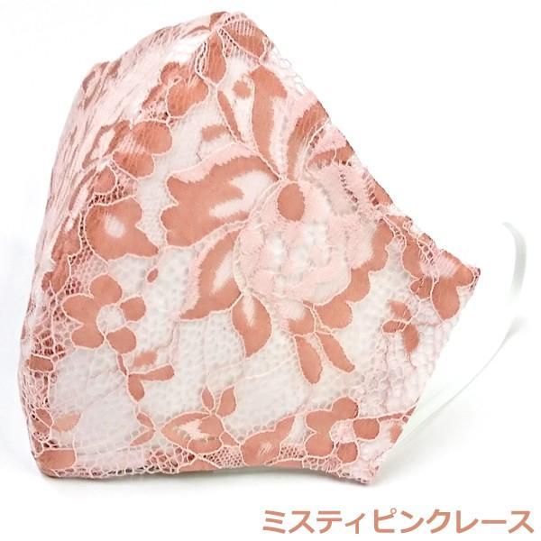 結婚式 母の日 レース マスク 日本製 洗える 布 ブライダル パーティ 女性用 Mサイズ おしゃれ かわいい アトリエフジタ|fujita2020|16