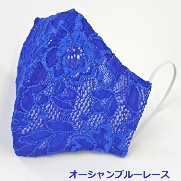 結婚式 母の日 レース マスク 日本製 洗える 布 ブライダル パーティ 女性用 Mサイズ おしゃれ かわいい アトリエフジタ|fujita2020|17