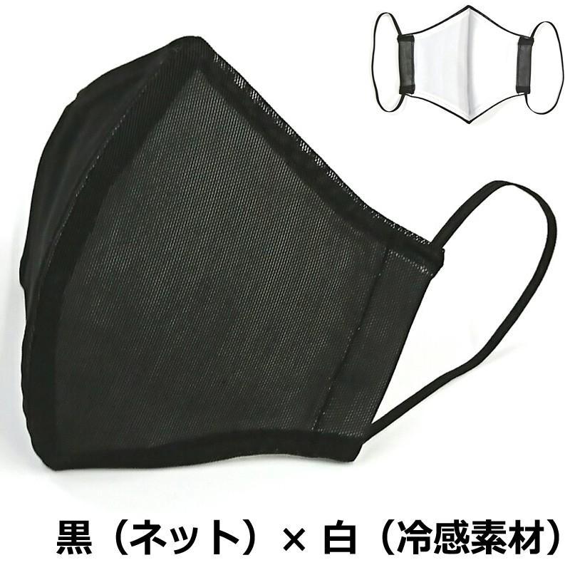 冷感 蒸れない マスク 日本製 洗える 在庫 あり 布マスク 女性用 Mサイズ Sサイズ アトリエフジタ fujita2020 26