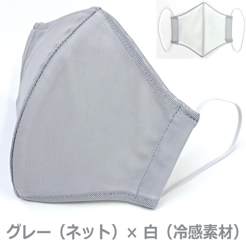 冷感 蒸れない マスク 日本製 洗える 在庫 あり 布マスク 女性用 Mサイズ Sサイズ アトリエフジタ fujita2020 24