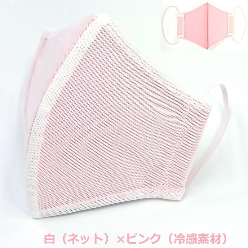 冷感 蒸れない マスク 日本製 洗える 在庫 あり 布マスク 女性用 Mサイズ Sサイズ アトリエフジタ fujita2020 27