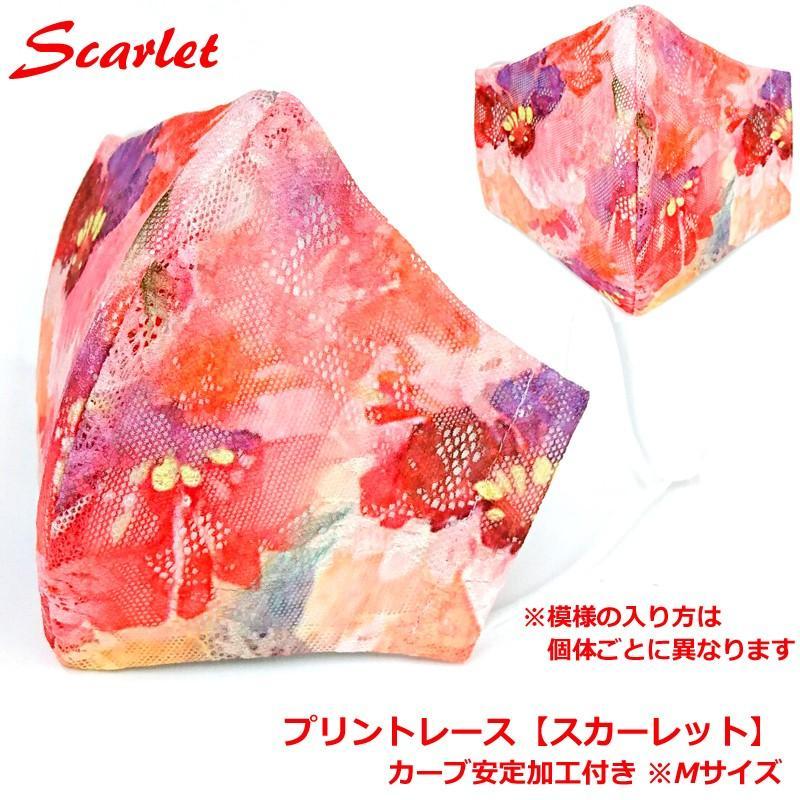 結婚式 ファッション レース マスク ブライダル フォーマル パーティ 日本製 洗える 布マスク 女性用 M S サイズ アトリエフジタ|fujita2020|19