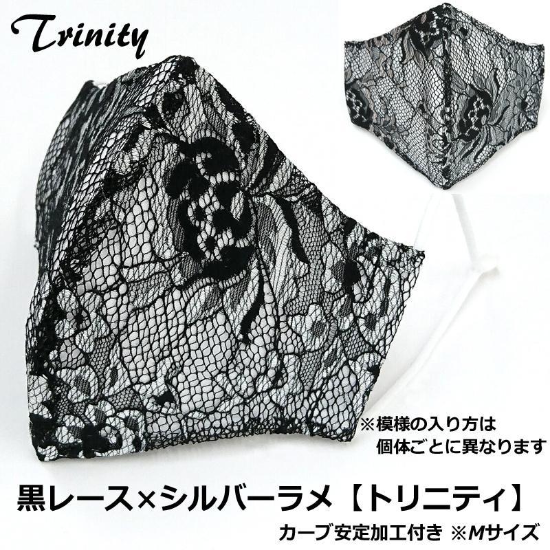 結婚式 ファッション レース マスク ブライダル フォーマル パーティ 日本製 洗える 布マスク 女性用 M S サイズ アトリエフジタ|fujita2020|34