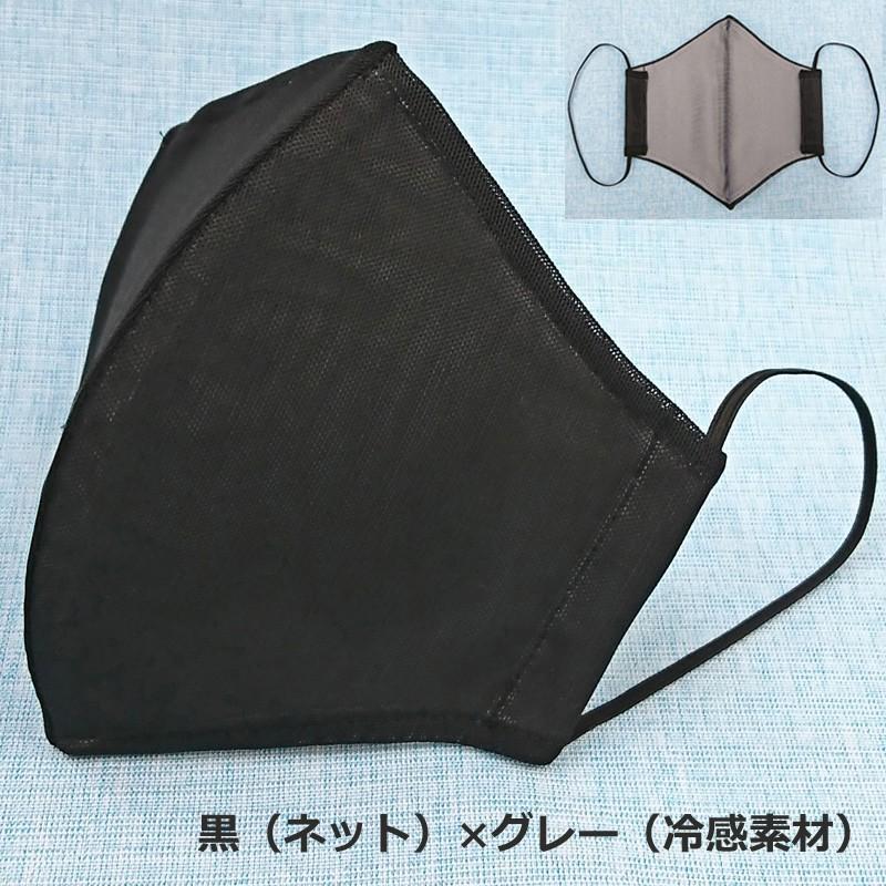 冷感 蒸れない マスク 日本製 洗える 在庫 あり 布マスク 大きめ 男性用 L サイズ アトリエフジタ fujita2020 26