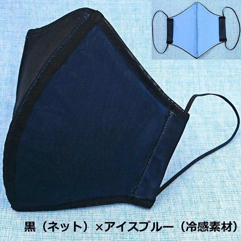 冷感 蒸れない マスク 日本製 洗える 在庫 あり 布マスク 大きめ 男性用 L サイズ アトリエフジタ fujita2020 22
