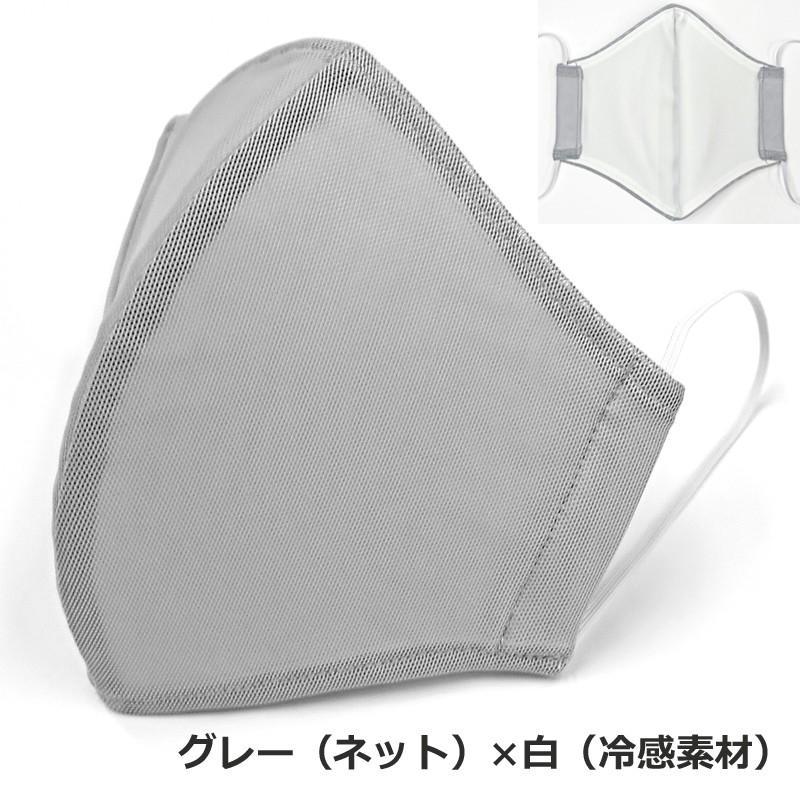冷感 蒸れない マスク 日本製 洗える 在庫 あり 布マスク 大きめ 男性用 L サイズ アトリエフジタ fujita2020 27