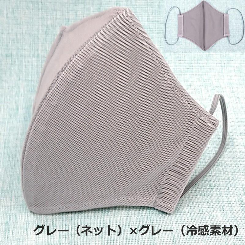 冷感 蒸れない マスク 日本製 洗える 在庫 あり 布マスク 大きめ 男性用 L サイズ アトリエフジタ fujita2020 23