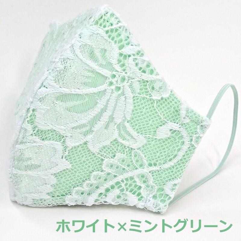 結婚式 レース マスク 日本製 洗える 高級 プレゼント ブライダル パーティ 女性用 Mサイズ アトリエフジタ|fujita2020|27