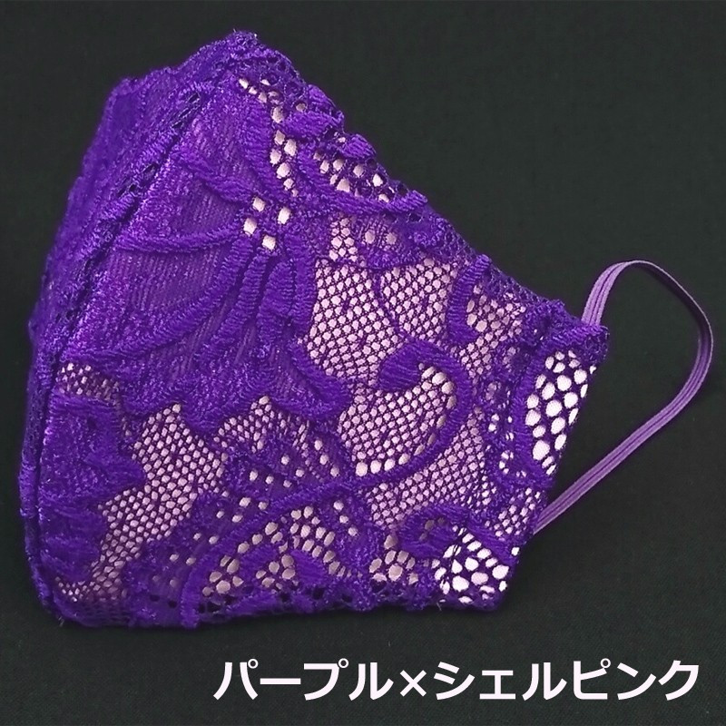 結婚式 レース マスク 日本製 洗える 高級 プレゼント ブライダル パーティ 女性用 Mサイズ アトリエフジタ|fujita2020|28