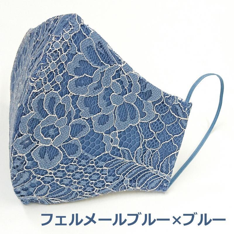 結婚式 レース マスク 日本製 洗える 高級 プレゼント ブライダル パーティ 女性用 Mサイズ アトリエフジタ|fujita2020|37