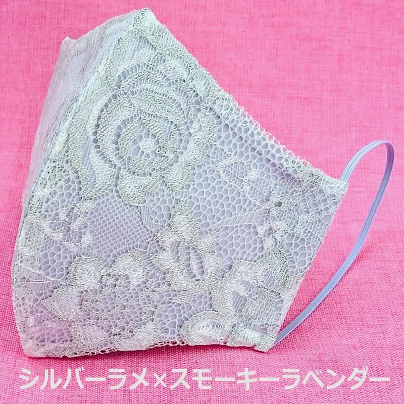 結婚式 レース マスク 日本製 洗える 高級 プレゼント ブライダル パーティ 女性用 Mサイズ アトリエフジタ|fujita2020|32
