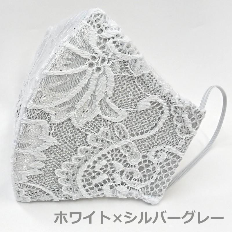結婚式 レース マスク 日本製 洗える 高級 プレゼント ブライダル パーティ 女性用 Mサイズ アトリエフジタ|fujita2020|29