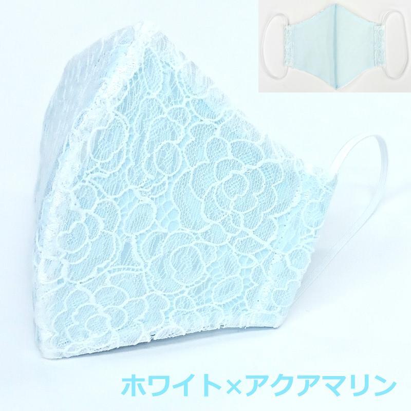 結婚式 レース マスク 日本製 洗える 高級 プレゼント ブライダル パーティ 女性用 Mサイズ アトリエフジタ|fujita2020|34