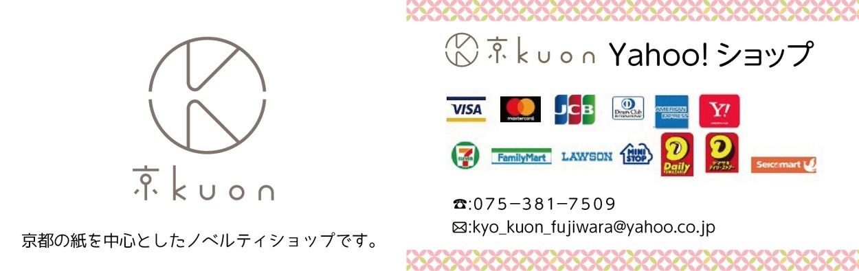 京kuon Yahoo!店 ロゴ
