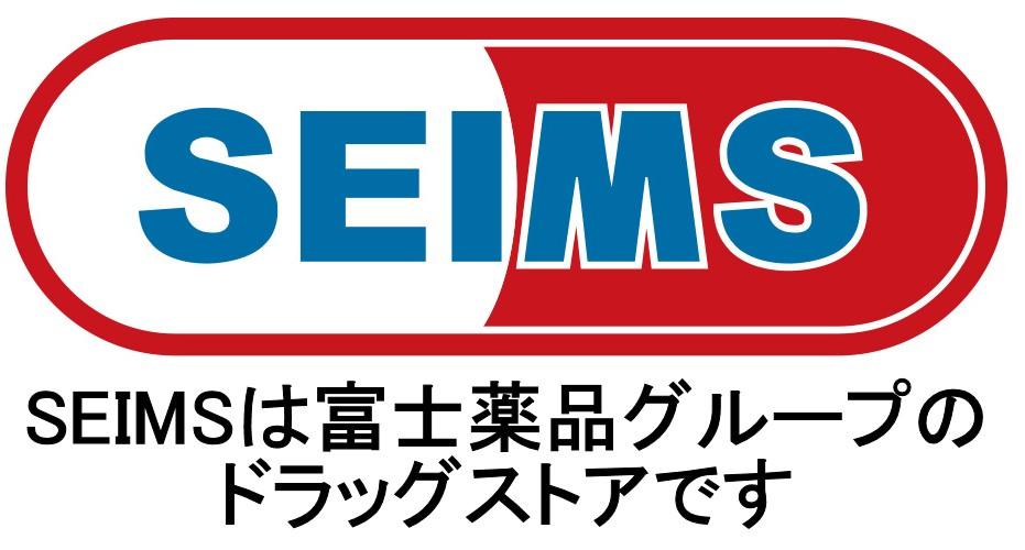 seimsロゴ