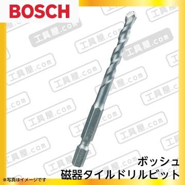 BOSCH(ボッシュ) 磁器タイルドリルビット