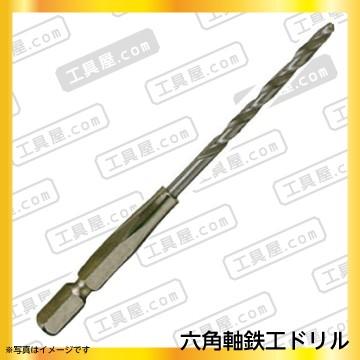鉄工ドリル(ライト精機 スーパー 六角軸鉄工ドリル )