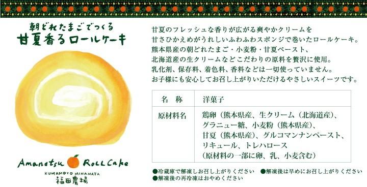 安心の原材料。朝どれ健康卵と熊本小麦粉使用