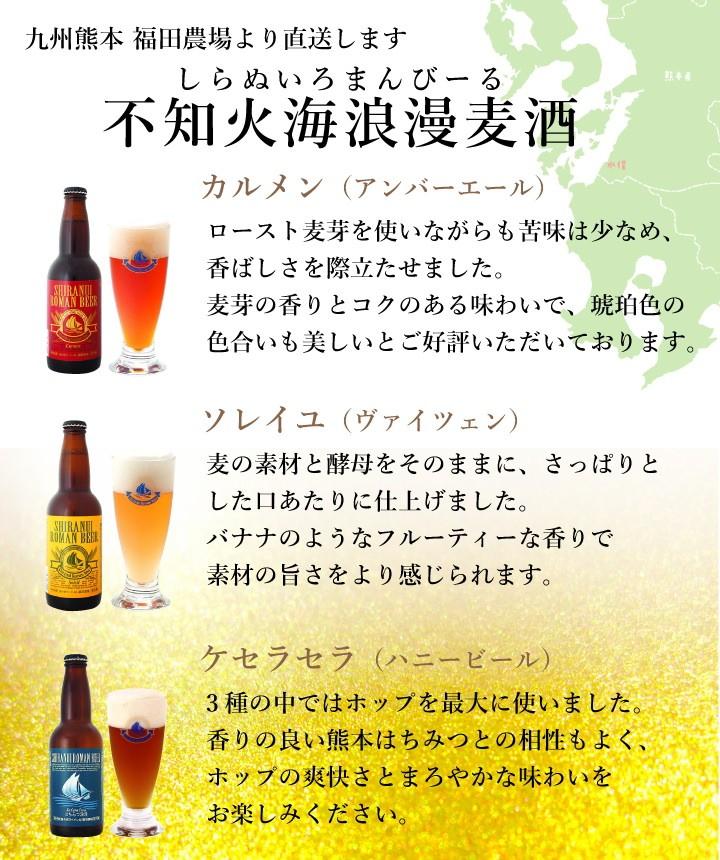 ビール職人こだわりのクラフトビール