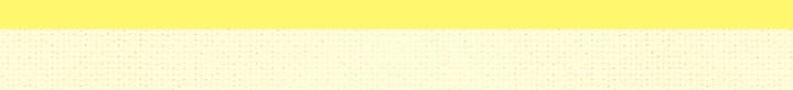 九州アロマのリップクリーム馬柚MIKANAROMAご購入はこちら