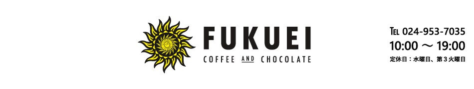 FUKUEI Coffee and Chocolate