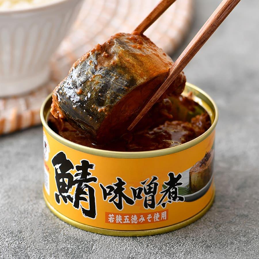 鯖味噌煮缶詰