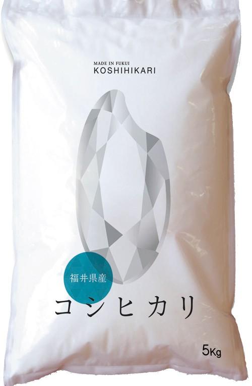 福井県産コシヒカリ